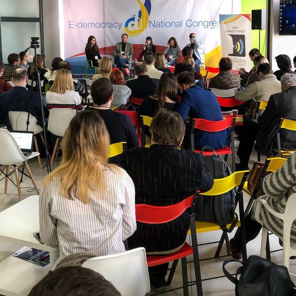 Національний Конгрес розвитку електронної демократії в Україні
